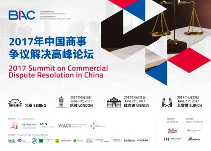 2017 London Annual Summit on Commercial Dispute Resolution in China